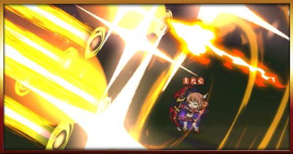 【プリコネR】リノの星6解放クエスト攻略/編成例【プリンセスコネクト】