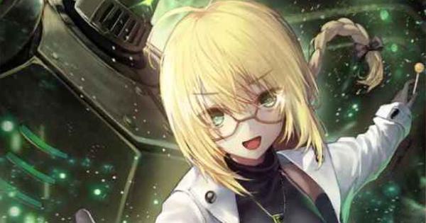 【テラオリジン】原理の探求者プリマ(SR)のスキルとステータス【TERA ORIGIN】