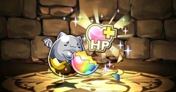 【パズドラ】HP強化(潜在たまドラ)の使い道と入手方法