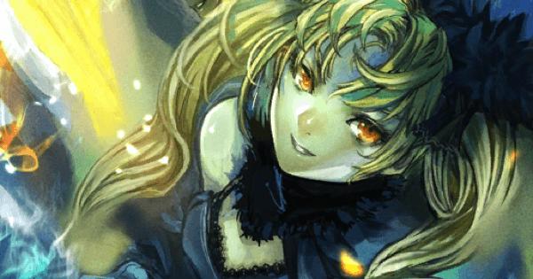 【FGO】『宝石魔術・対影』の性能