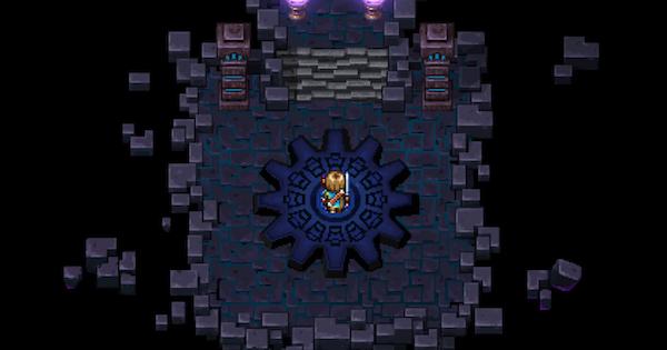 追憶の神殿の追憶の番人の倒し方