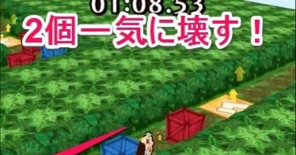 【白猫】タイムアタック3 破滅級SS攻略と立ち回り/必要ルーン数