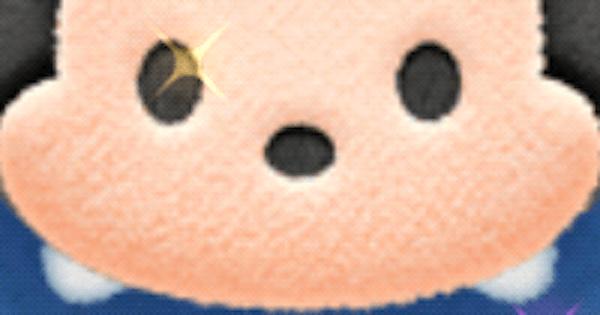 【ツムツム】鼻が黒いツム一覧