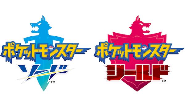 【ポケモン剣盾】ヒバニーのタイプと特性【ポケモンソードシールド】