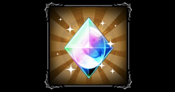魔晶石の集め方 | おすすめの入手方法と使い道