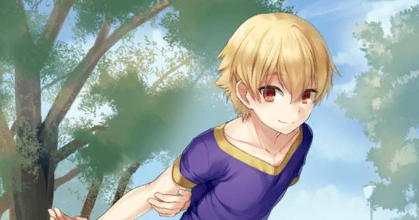 子ギル幕間の物語『野に咲く花の愛で方』攻略