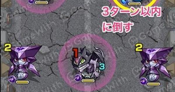 【モンスト】ドリルマックス【究極】攻略と適正キャラランキング