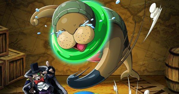 【トレクル】クンフージュゴン(海獣海賊団)の評価【ワンピース トレジャークルーズ】