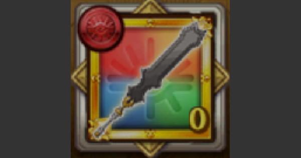 【ログレス】見習い剣士のメダルの評価と性能|シックスセンスVol.1【剣と魔法のログレス いにしえの女神】