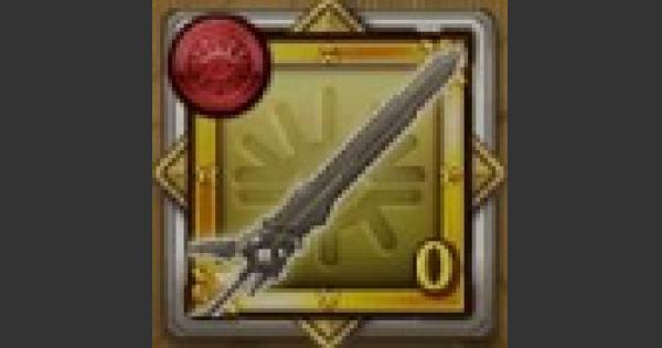 【ログレス】聖なる剣豪の評価|シックスセンスVol.1【剣と魔法のログレス いにしえの女神】