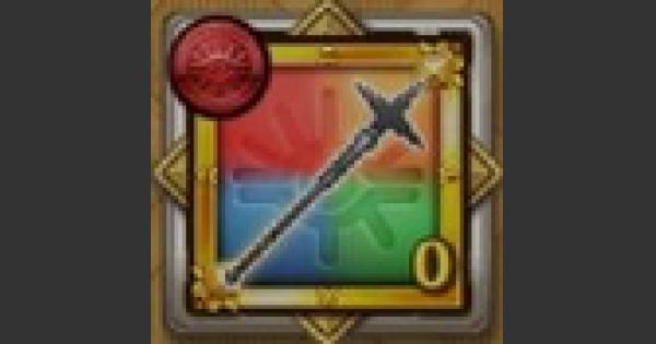 【ログレス】レッグブレイカーのメダルの評価と性能|シックスセンスVol.【剣と魔法のログレス いにしえの女神】