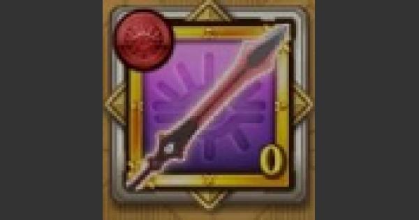【ログレス】悪なる剣豪の評価と性能|シックスセンスVol.1【剣と魔法のログレス いにしえの女神】