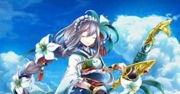 【白猫】神気温泉フローリアの評価