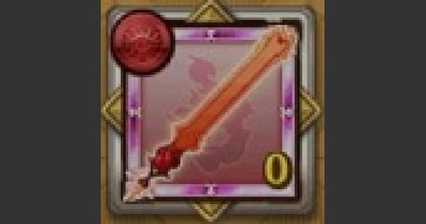 【ログレス】火の剣士のメダルの評価|シックスセンスVol.1【剣と魔法のログレス いにしえの女神】