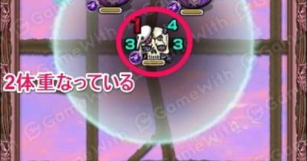 【モンスト】デスアーク×第9使徒【極】攻略の適正キャラとおすすめパーティ