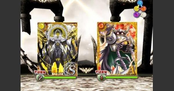 【黒猫のウィズ】アビスコード02『覇級』攻略   絶望という名の聖地