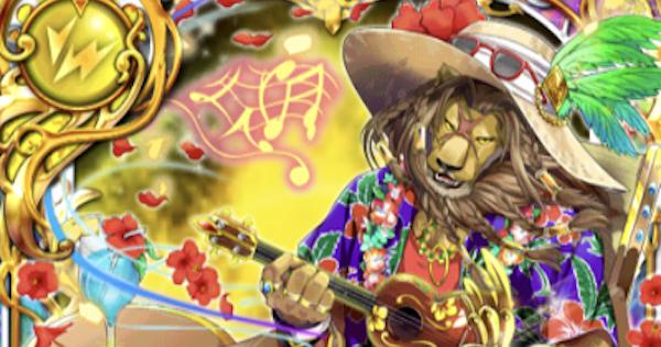【黒猫のウィズ】バロン(魔道杯レジェンズ)の評価