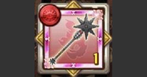 【ログレス】ギガマキシマムのメダルの評価と性能|危険種大発生リターンズ【剣と魔法のログレス いにしえの女神】