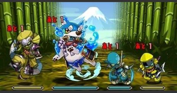 【パズドラ】水と光の犬龍(超地獄級)周回パーティとスキル上げ