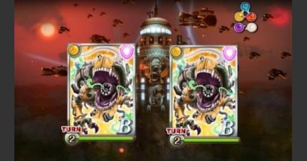 【黒猫のウィズ】ドルキマス『ウォラレアル軍』5-4攻略 | ハード
