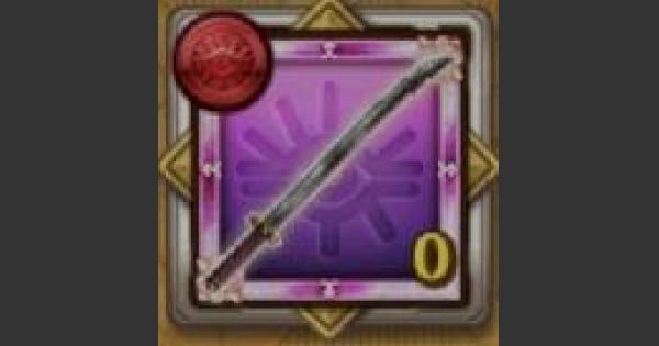 【ログレス】片翼の天使のメダル(正宗)の評価|FFRKコラボ【剣と魔法のログレス いにしえの女神】