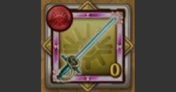 【ログレス】光の勇者のメダル(光の剣)の評価と性能|FFRKコラボ【剣と魔法のログレス いにしえの女神】