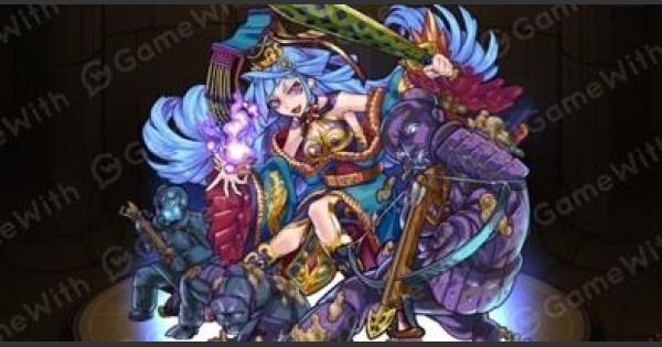 【モンスト】始皇帝の最新評価!適正神殿とわくわくの実