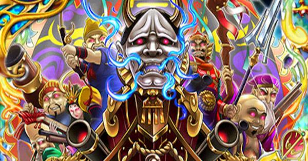 【黒猫のウィズ】ザ・セブンを統べる船(八百万神秘譚2)の評価