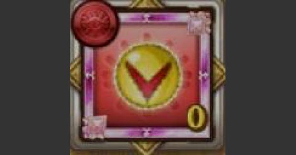 【ログレス】V龍のメダルの評価と性能|ジャンプコラボ【剣と魔法のログレス いにしえの女神】