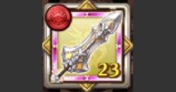 【ログレス】ホーリーナイトのメダルの評価|2周年オールスター【剣と魔法のログレス いにしえの女神】