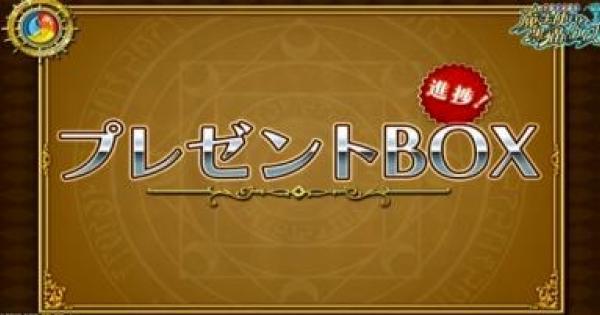 【黒猫のウィズ】12月16日発表!ニコ生#12新情報まとめ