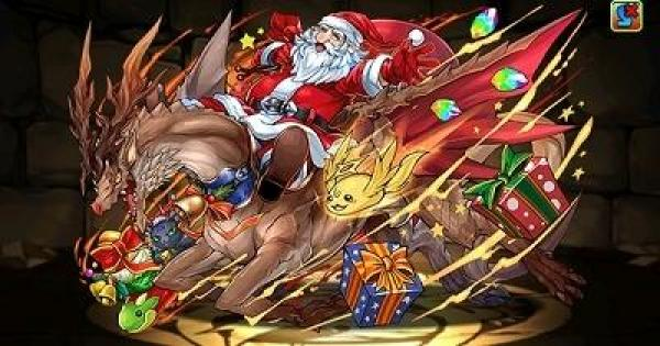 【パズドラ】サンタクロースの評価と使い道