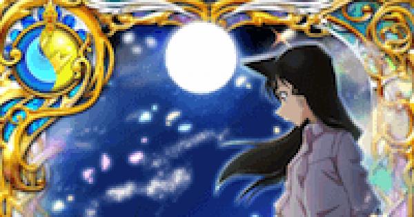 【黒猫のウィズ】コナンを見つめる夜の月 毛利蘭(コナンコラボ)の評価