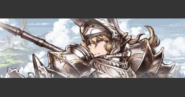 【グラブル】ノイシュ(光)の評価【グランブルーファンタジー】
