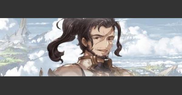 【グラブル】ジン(砂神Ver)の評価【グランブルーファンタジー】