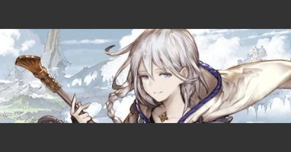 【グラブル】ノアの評価【グランブルーファンタジー】