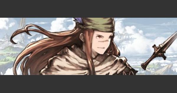 【グラブル】ウェルダー(R)の評価【グランブルーファンタジー】