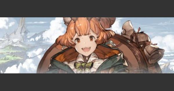 【グラブル】カルテイラの評価【グランブルーファンタジー】