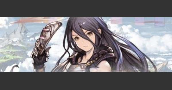 【グラブル】ロザミア(SR)の評価【グランブルーファンタジー】