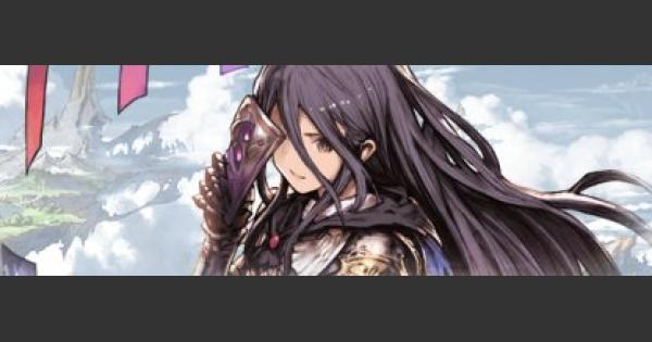 【グラブル】ロザミア(R)の評価【グランブルーファンタジー】