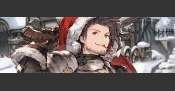 【グラブル】ラカム(クリスマス)の評価【グランブルーファンタジー】