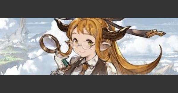 【グラブル】サーヤ(イベント)の評価【グランブルーファンタジー】