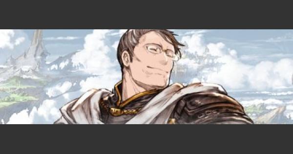 【グラブル】ヘイゼン(SR)の評価【グランブルーファンタジー】