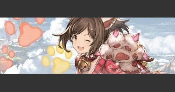 【グラブル】前川みくの評価【グランブルーファンタジー】