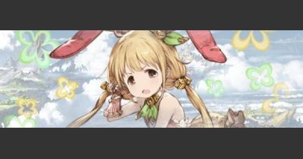 【グラブル】双葉杏の評価【グランブルーファンタジー】