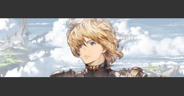 【グラブル】ロミオ(SR)の評価【グランブルーファンタジー】