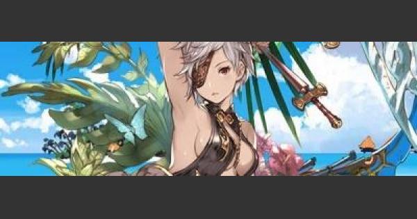 【グラブル】水着ターニャの評価【グランブルーファンタジー】