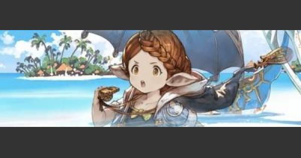 【グラブル】水着スフラマールの評価【グランブルーファンタジー】