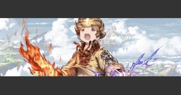 【グラブル】アレクの評価【グランブルーファンタジー】