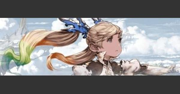 【グラブル】イオ(SR)の評価【グランブルーファンタジー】